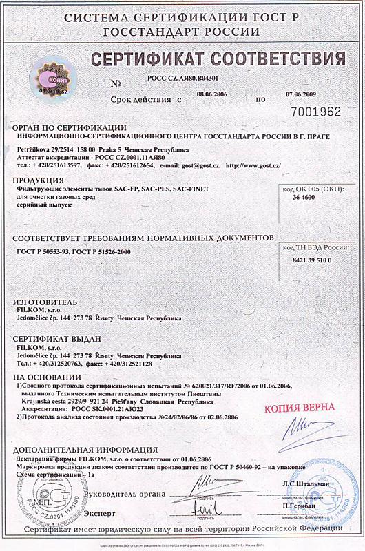 Filtry FILKOM s.r.o.   Zertifikate und Anerkennungen