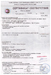 Certifikát GOST